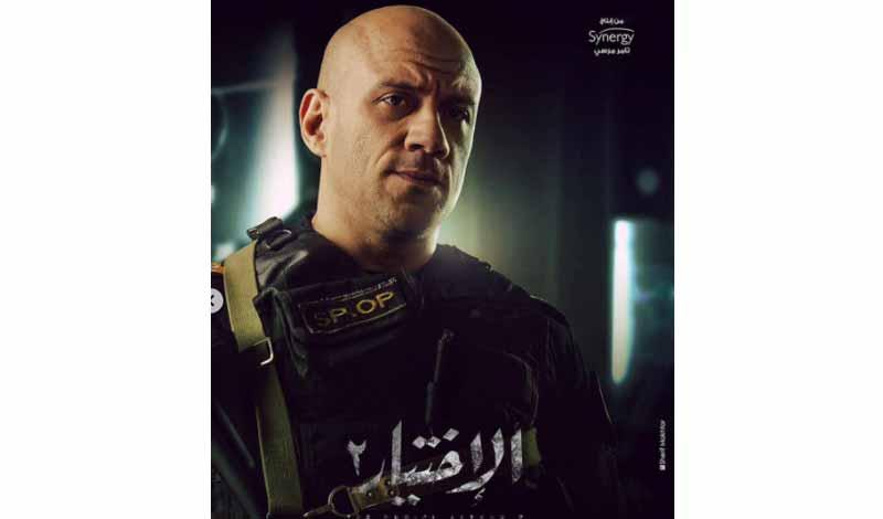 مسلسل الاختيار 2 في رمضان 2021