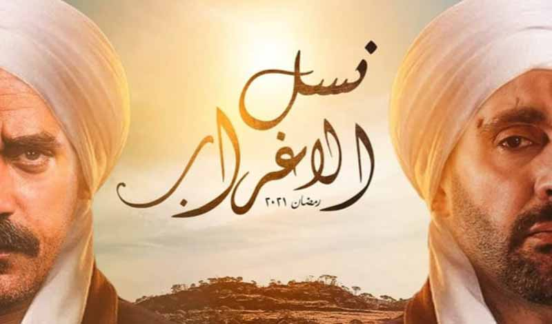 أجور فنانين مسلسلات رمضان 2021