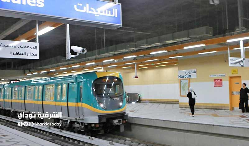 مواعيد المترو في رمضان 2021