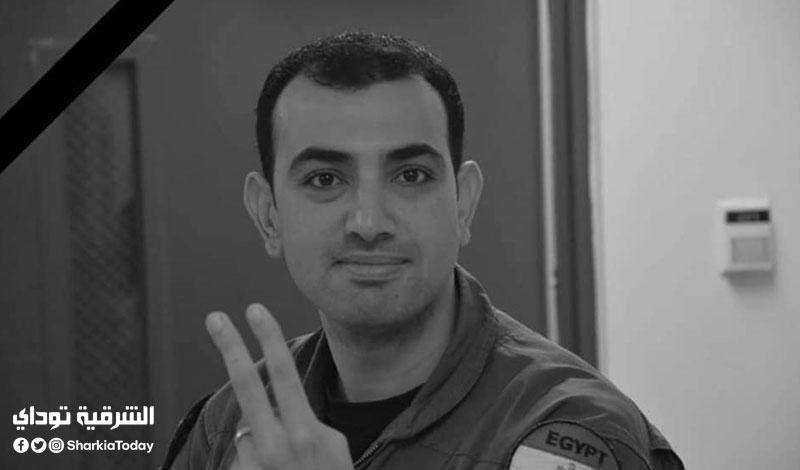 الشهيد عقيد طيار هشام حسني بيومي