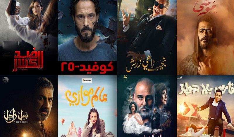 أجور الفنانين في مسلسلات رمضان 2021 محمد رمضان مفاجأة الشرقية توداي