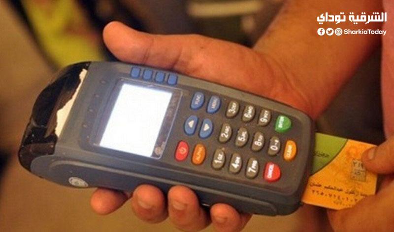 إضافة المواليد لبطاقة التموين 2021