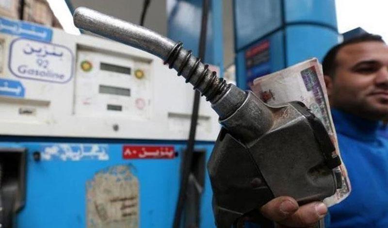 أسعار البنزين والوقود