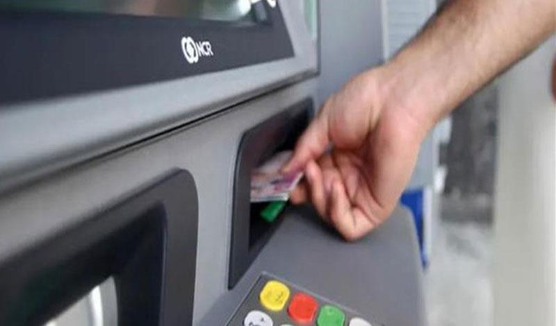 حدود السحب الجديدة من البنوك