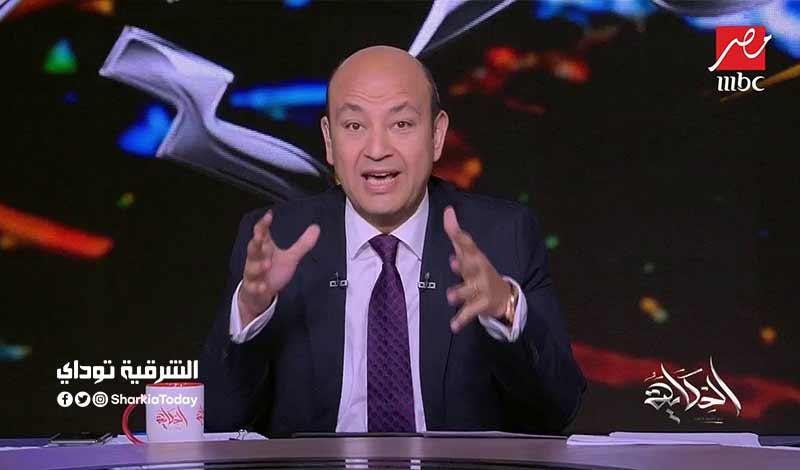 عمرو أديب يوجه تحذير هام للمصريين