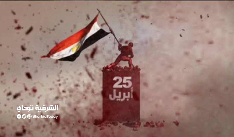 عيد تحرير سيناء 2021