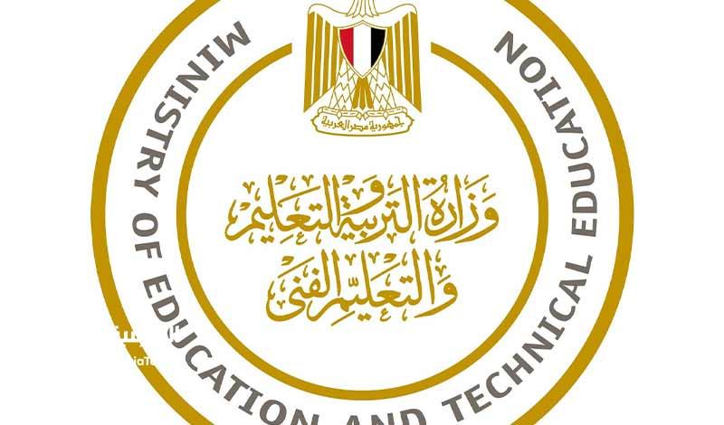 قرارات وزير التربية والتعليم اليوم عن امتحانات أولى وثانية ثانوي