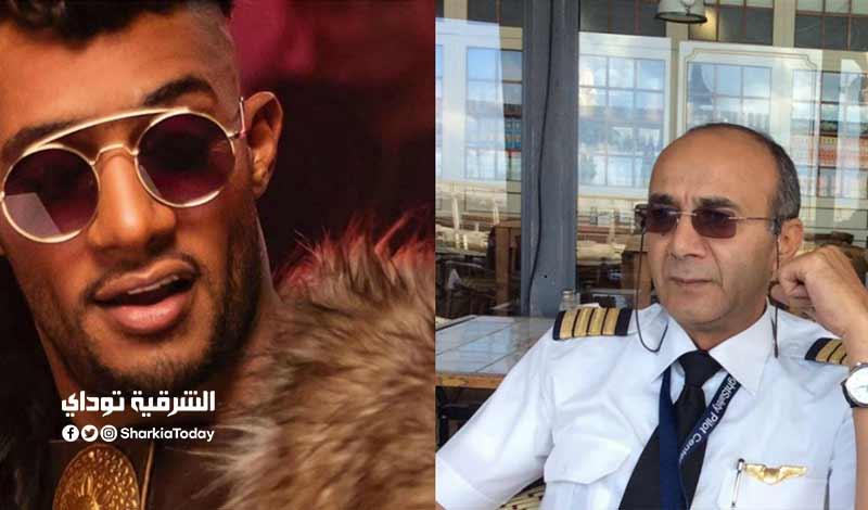 أول رد من أسرة الطيار أشرف أبو اليسر