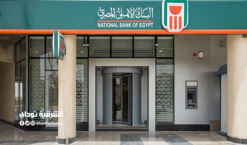 تدريب البنك الأهلي 2021