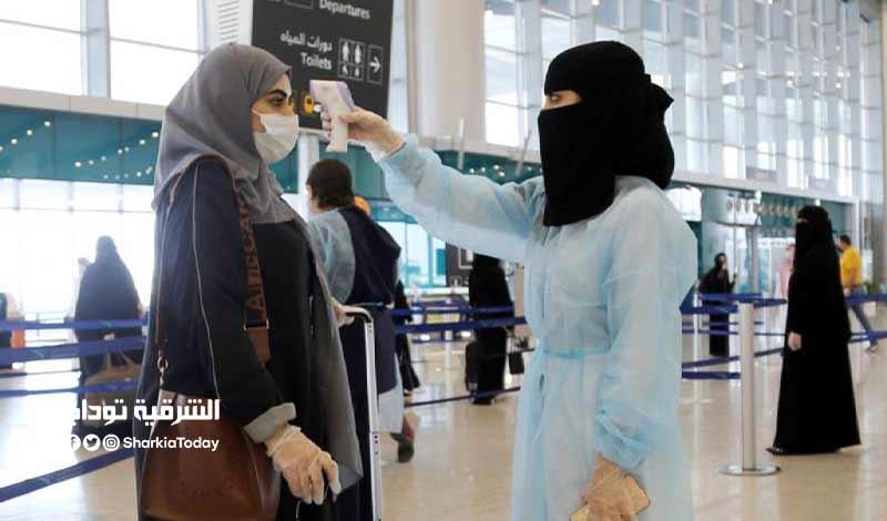 السعودية تكشف موعد رفع حظر السفر