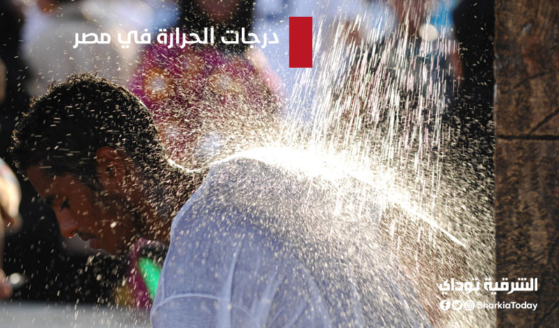 درجات الحرارة في مصر