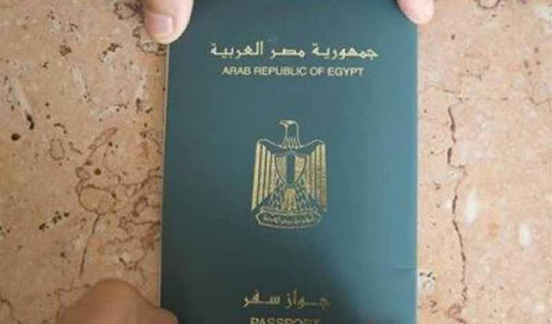سحب الجنسية المصرية من 63 مواطن
