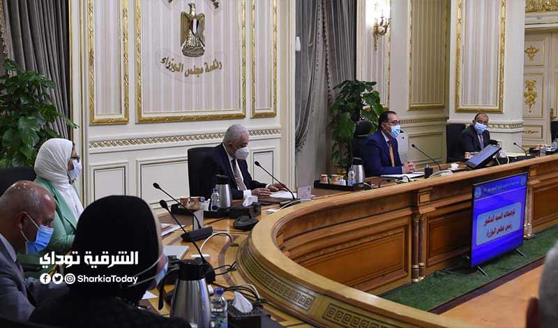 مجلس الوزراء اليوم.jpg 2