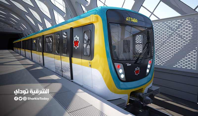 وظائف المترو 2021