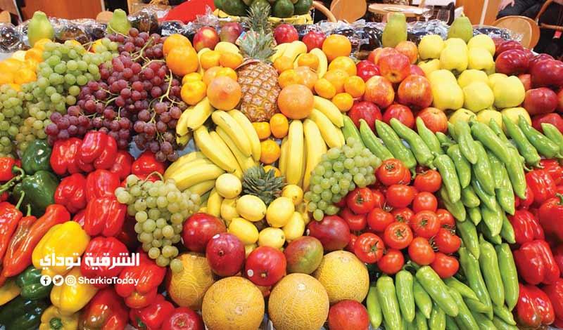 الفاكهة 1