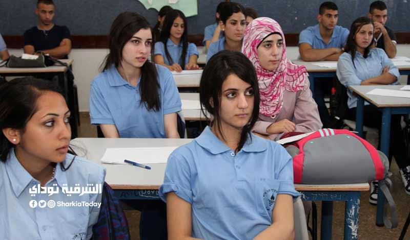 مدرسة WE بعد الإعدادية 2021
