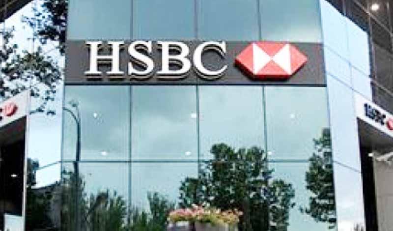 وظائف بنك HSBC