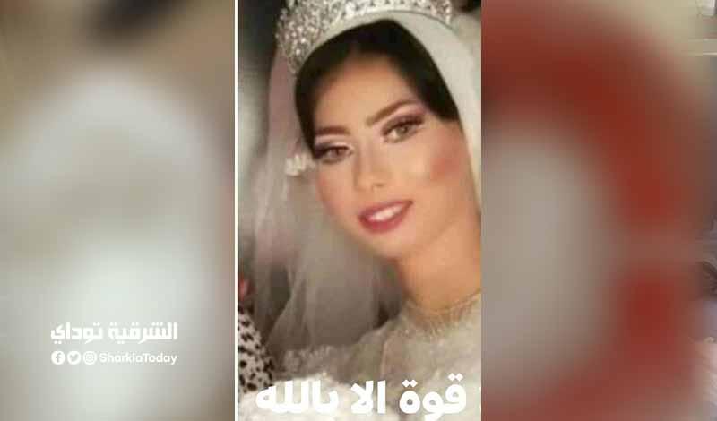 العروسة نورا