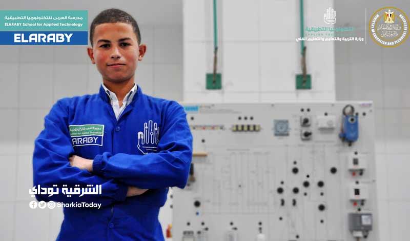 مدرسة توشيبا العربي بعد الإعدادية 2021