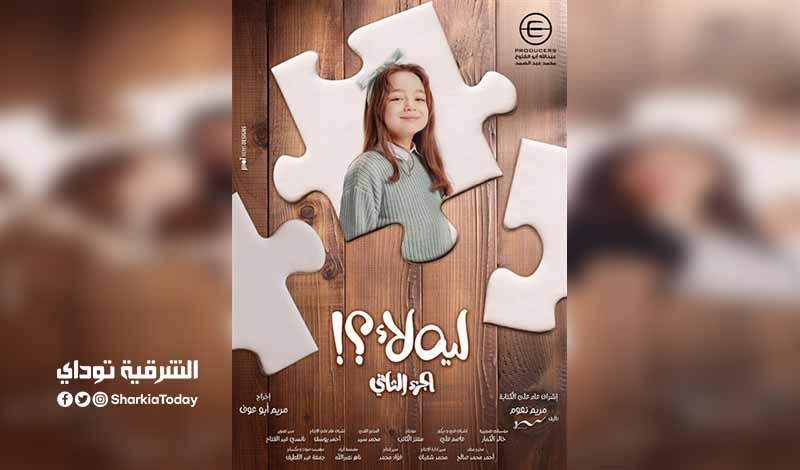 أحمد زاهر 5
