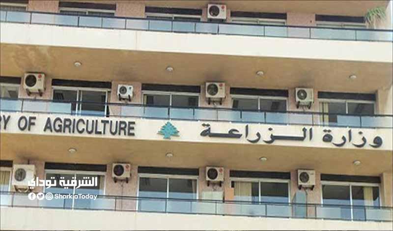 وظائف وزارة الزراعة 2021