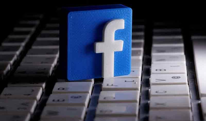 معرفة من يتجسس عليك في فيس بوك