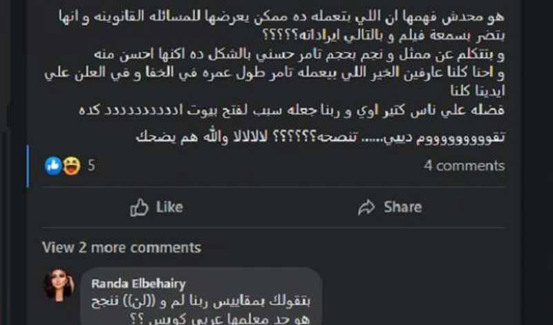نارية من راندا البحيري لحلا شيحه خدوا منها الموبايل 1