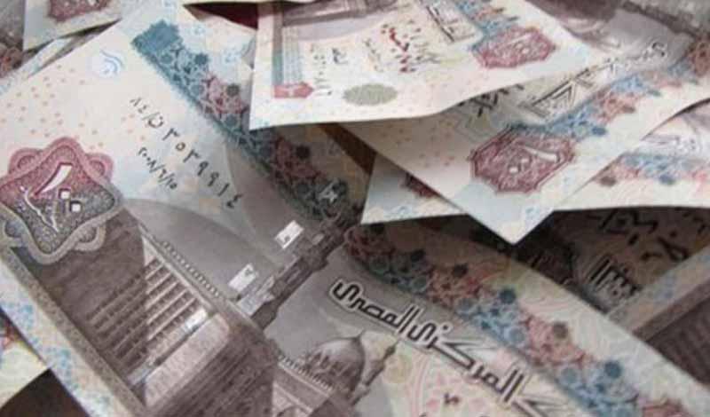 قرض الموظفين من بنك القاهرة