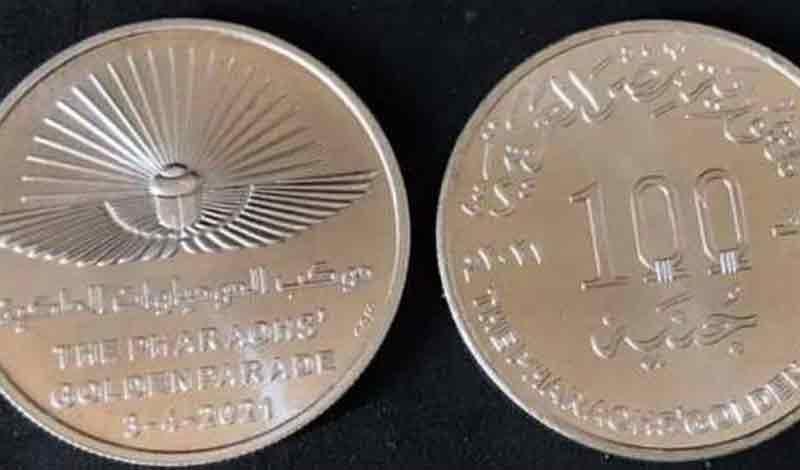 إصدار عملة فضية فئة 100 جنيه