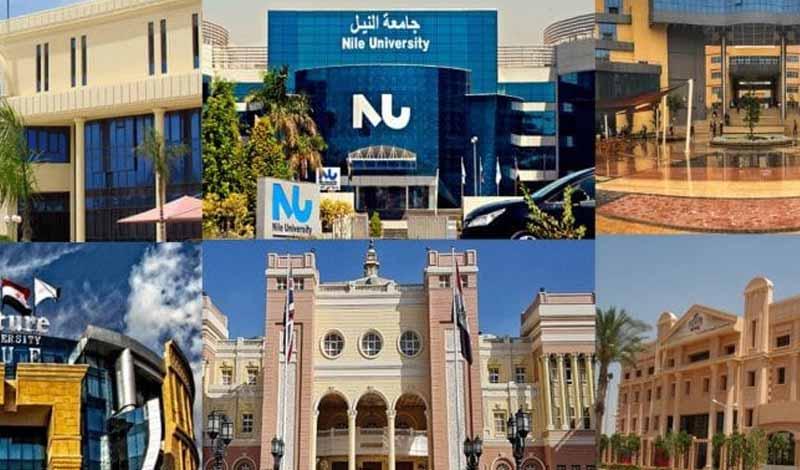 اختبارات القبول بالجامعات الخاصة