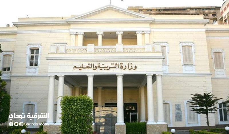اتهام الوزارة بتغيير نتيجة طالبة