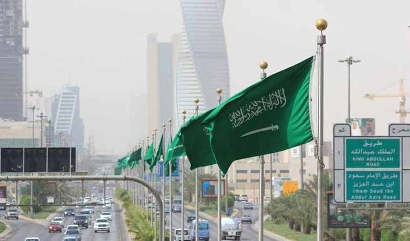 السعودية تمنح نصف مليون ريال