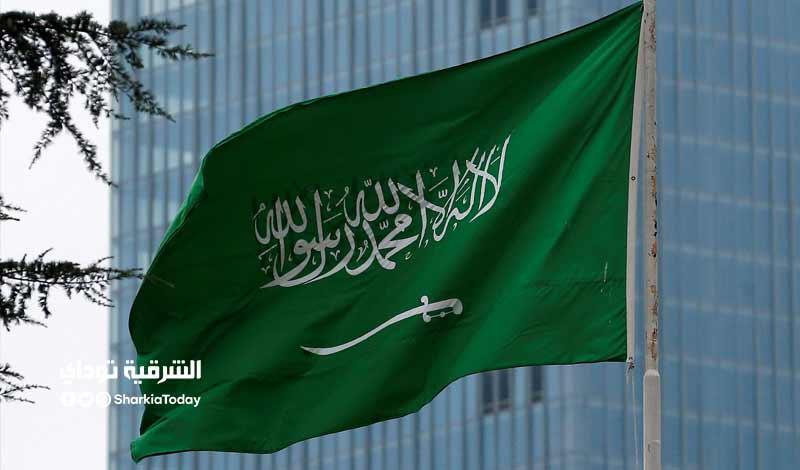 السعودية تصدر قرارات عاجلة