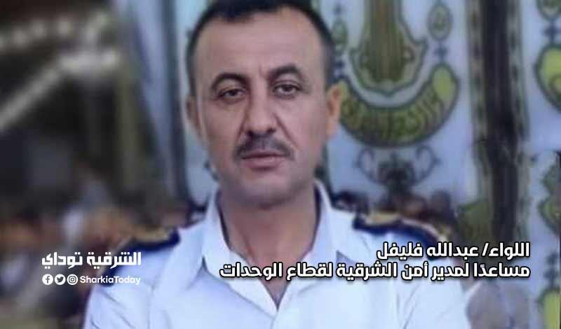 اللواء عبد الله فليفل