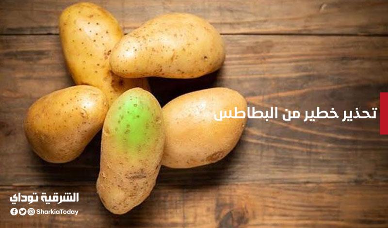 تحذير خطير من البطاطس
