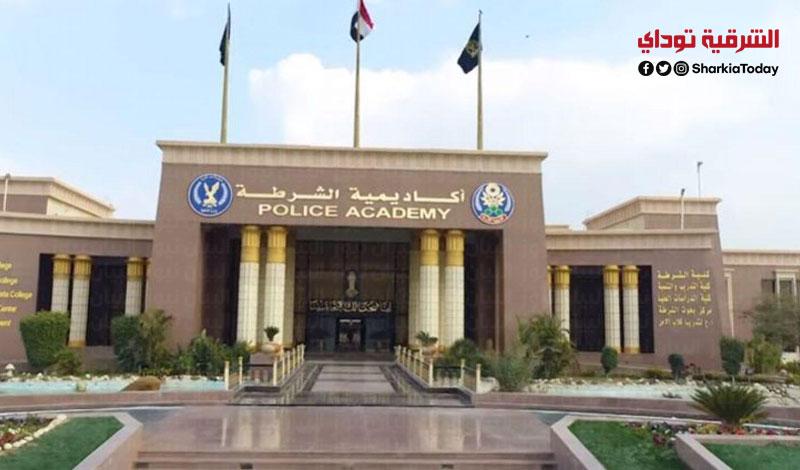 تنسيق كلية الشرطة 2021