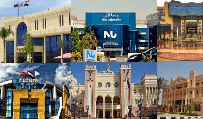 تنسيق الكليات 2021
