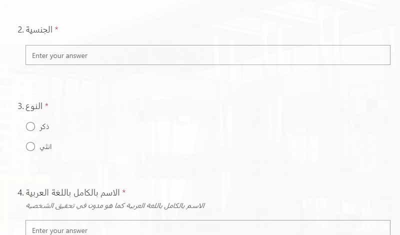 التقديم في الجامعة المصرية الصينية لعام 2021