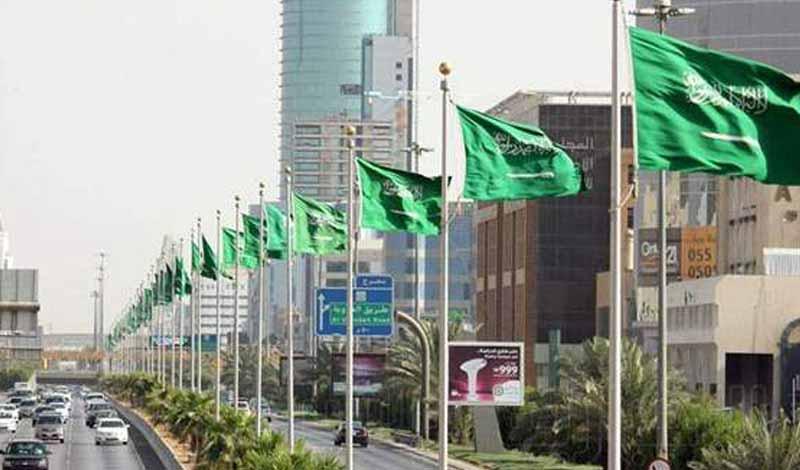رفع حظر السفر إلى السعودية