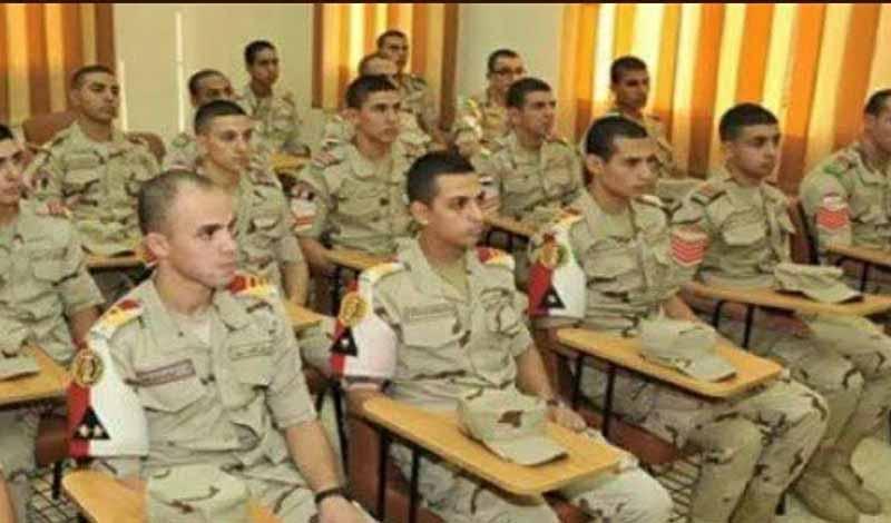 المعهد الصحي للقوات المسلحة 2021