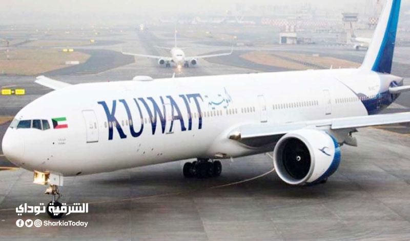 الكويت تستأنف الرحلات