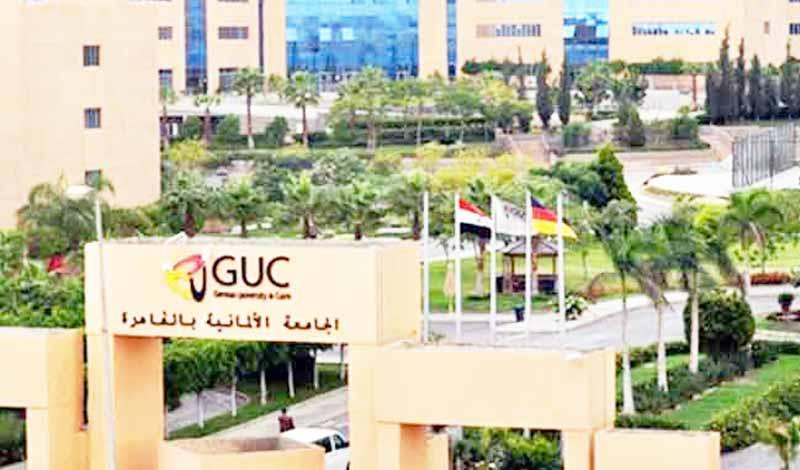 الجامعة الألمانية GUC في مصر 2021 3