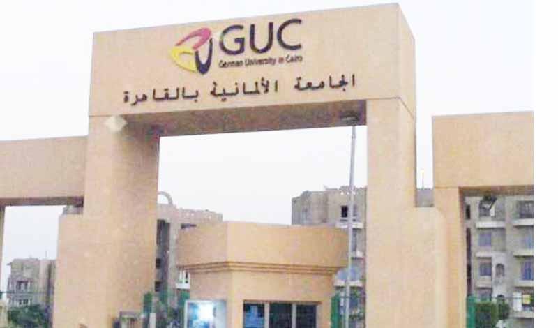 الجامعة الألمانية GUC في مصر 2021 4