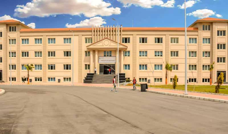 جامعة حورس 2021 -2022