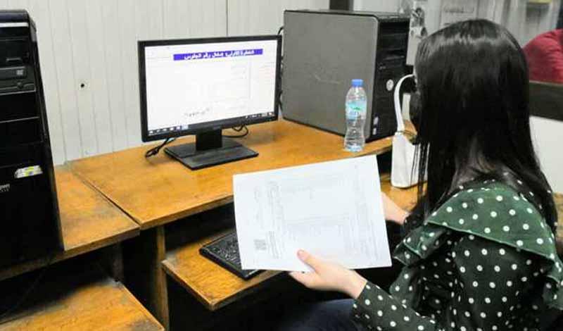 تنسيق كلية الإعاقة والتأهيل 2021