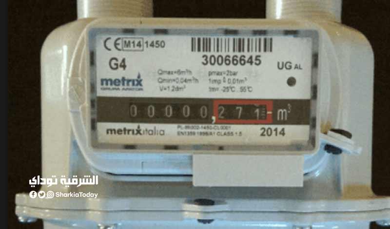 احذر ظهور هذا الرقم في عداد الغاز