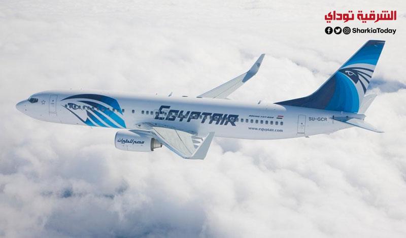السفر للسعودية من مصر